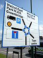 Magic Roundabout Sign, Swindon.jpg