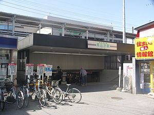 Magomezawa-station-east.jpg