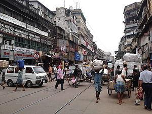 Mahatma Gandhi Road (Kolkata) - Mahatma Gandhi Road at Burrabazar