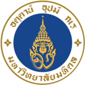 Mahidol University.png