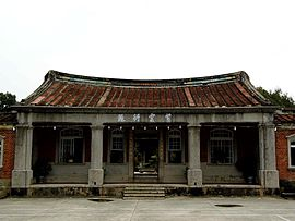 Main hall front view0145s.jpg
