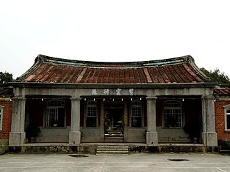 Houbi Huang Family Mansion - Image: Main hall front view 0145s