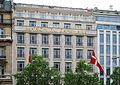 Maison du Danemark, Paris 17 July 2008.jpg