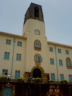 Makerere university tower.jpg