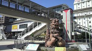Makishi Station - Image: Makishi 2012