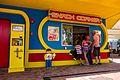 Malaysia - Legoland (25947585654).jpg