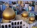 Male Mosque.jpg
