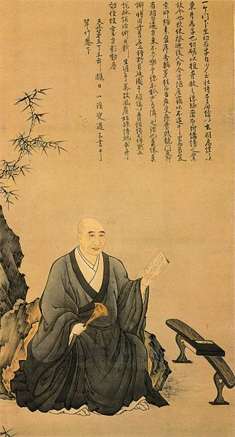 Kampo - Manase Dōsan (1507-94) who laid the foundations for a more independent Japanese medicine