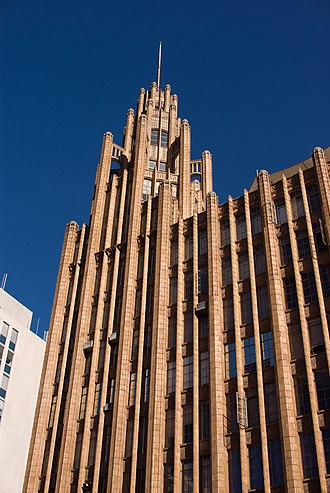 Manchester Unity Building - Image: Manchester Unity Building east facade