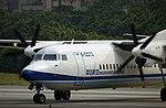 Mandarin Airlines Fokker 50 B-12273 (30403659335).jpg