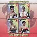 Manny Pacquiao 2008 stampsheet of the Philippines.jpg