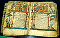 Manuscript of Gladzor University, 13-14th century, village Vernashen, Vayots Dzor, Armenia, 09.jpg