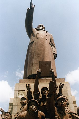 Long Live the Victory of Mao Zedong Thought - Front view of the monument