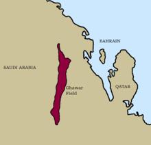 Ghawar Field Wikipedia