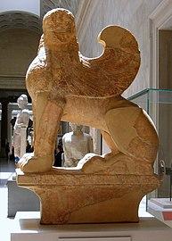 Sfinge wikipedia for Giardino wikiquote