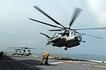 Marine helicopter lands aboard USS Essex DVIDS89796.jpg