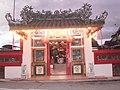 Marudi Tua Pek Kong - panoramio (4).jpg