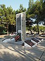 Mass grave of Soviet soldiers (Anapa old cemetery) 01.jpg