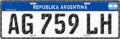 Matrícula automovilística argentina 2016 (Mercosur)-B.png