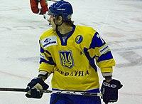Maxim Kvitchenko (Ukraine ice hockey 2010).jpg