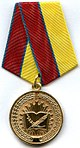 Medal For Outstanding Academic Achievements NG FG.jpg