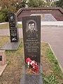 Memorial Cemetery Individual grave B.jpg