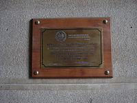 Memorial DDHH Chile 75 Tesorería General de la República.jpg