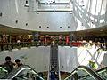 Metro City Phase 1 Atrium 2009.jpg