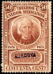 Mexico 1874-1875 documentary revenue 6A Cordova.jpg