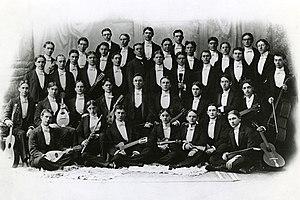 Ohio State University Men's Glee Club - Men's Glee Club circa 1892