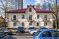 Miaržynskaha street (Minsk) 2.jpg