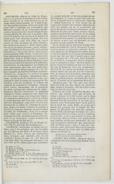 File:Migne - Encyclopédie théologique - Tome 01-3.djvu