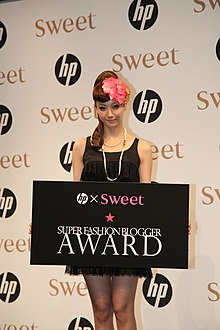 Miki Fujimoto pada HP x sweet Super Fashion Blogger Project (Juni 2010)