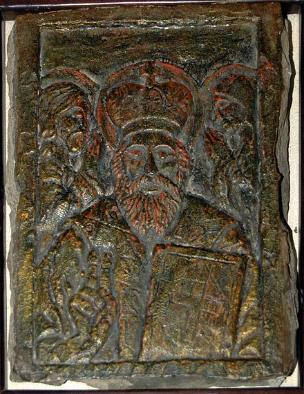 The icon of St Nicolas carved in stone. Between the 12 and 15th centuries. Radomysl Castle, Ukraine. MikolajDSC 0186.jpg