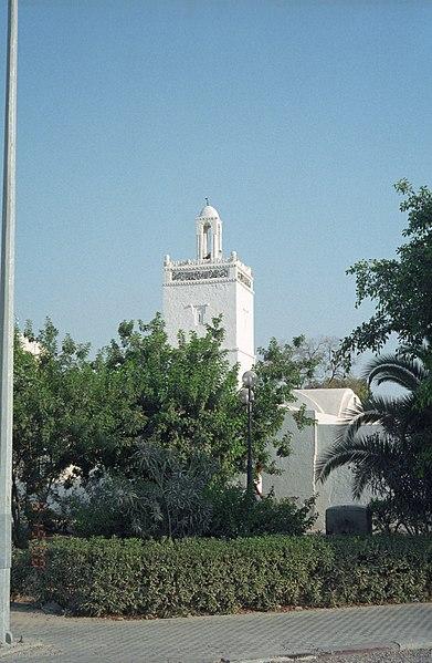 File:Minaret in Houmt Souk.jpg