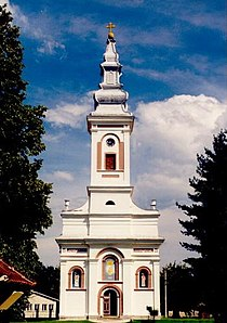 Mionica orthodox church.jpg