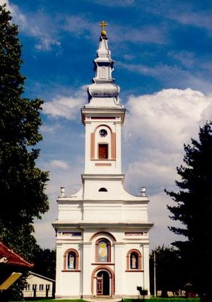 Mionica - Serbian Orthodox church