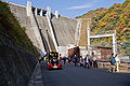Miyagase Dam 08.jpg