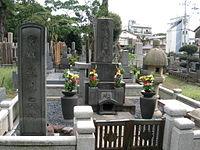 Miyagi Michio Grave DSCN0998 20101029.JPG