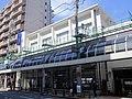 Mizuho Bank Senju Branch.jpg