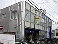 Mizuho Bank Tsuruse Branch.jpg