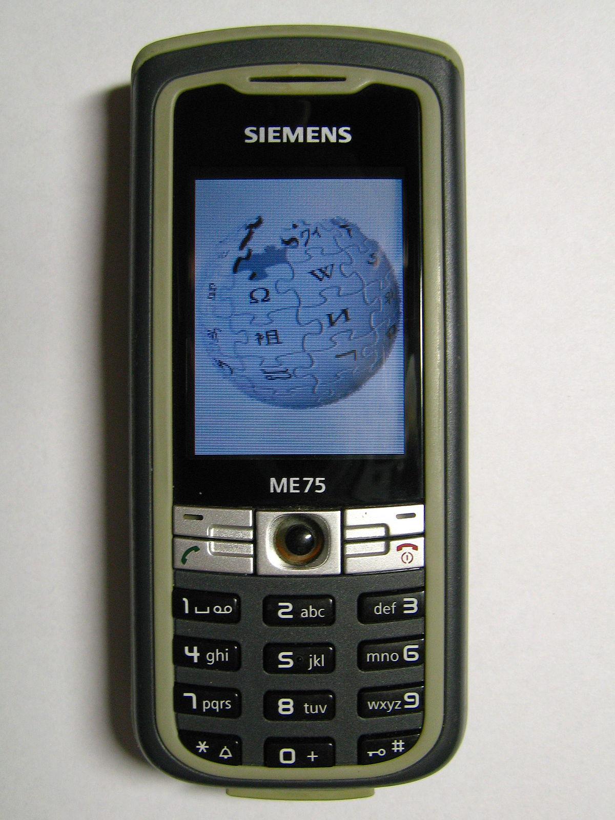 Телефон Siemens C75 мобильный 2005 года! Ностальгия сименс сотовый .