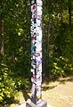 Modern day Totem Pole, Rest Stop, West Willington CT.jpg