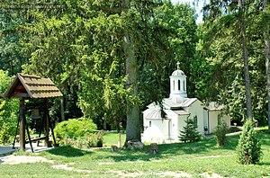 Bavanište monastery - Bavanište monastery