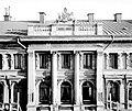 Monténska huset 1959a.jpg