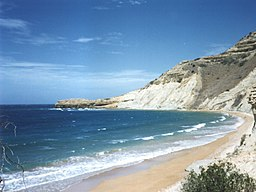 Beach in El Morro, Monte Cristi