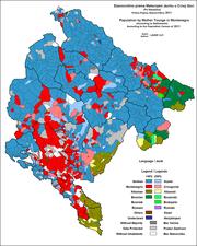 MontenegroLanguage2011