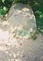 Monticello August 2002 02.jpg