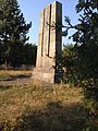 Monument in Arevatsag 06.jpg