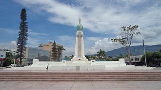 Monumento al Divino Salvador del Mundo - Image: Monumento al Salvador del Mundo 1